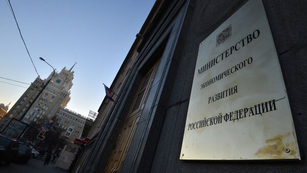 Ministerio de Desarrollo Económico de Rusia (archivo) - Sputnik Mundo