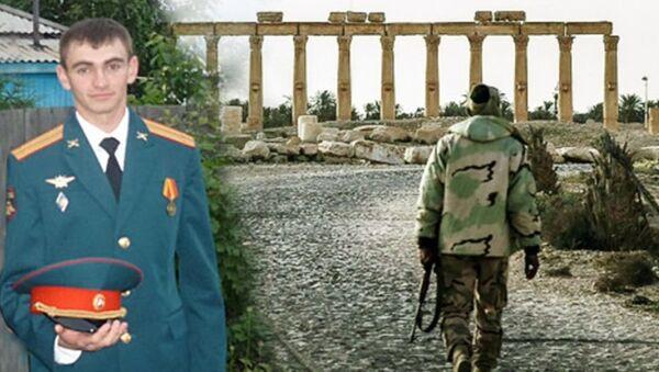 Alexandr Projorenko, teniente ruso fallecido en la misión en Siria - Sputnik Mundo