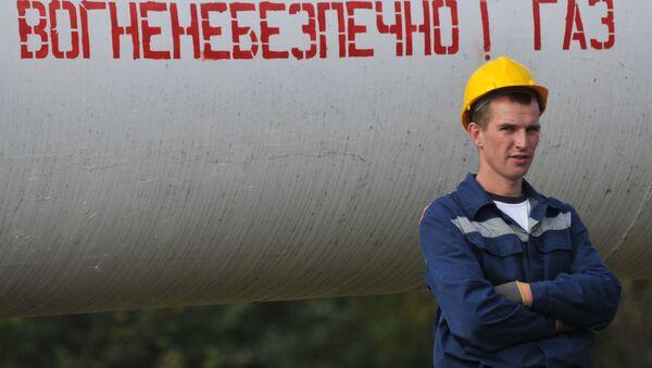 Un gasoducto de Ukrtransgaz en Ucrania - Sputnik Mundo