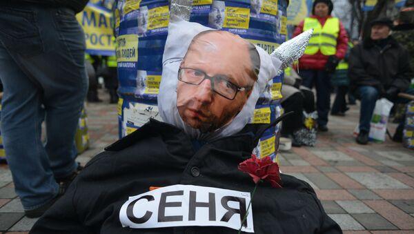 Manifestantes exigen la dimisión de Yatseniuk cerca de la Rada Suprema - Sputnik Mundo