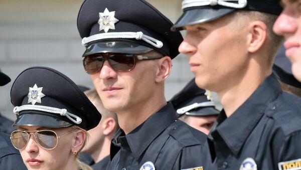 Policías ucranianos - Sputnik Mundo