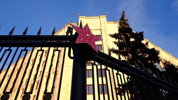 Министерство обороны России - Sputnik Mundo