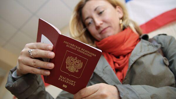 El pasaporte ruso - Sputnik Mundo
