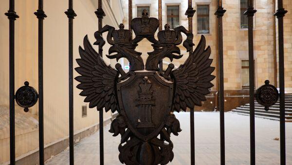 Fiscalía General de Rusia (imagen referencial) - Sputnik Mundo