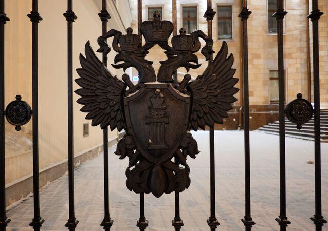 Fiscalía General de Rusia (imagen referencial)