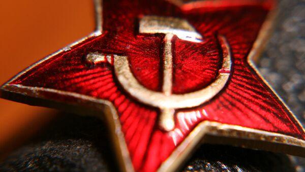 Hoz y martillo, emblema de la antigua URSS - Sputnik Mundo