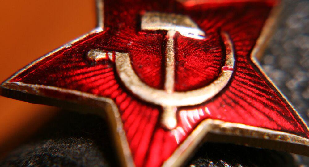 Hoz y martillo, emblema de la antigua URSS