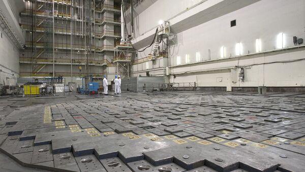 Producción de plutonio - Sputnik Mundo