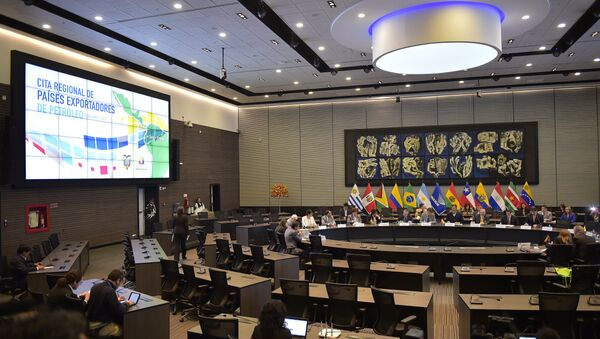 Sede de la UNASUR en Quito - Sputnik Mundo