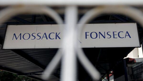 Logo de Mossack Fonseca - Sputnik Mundo