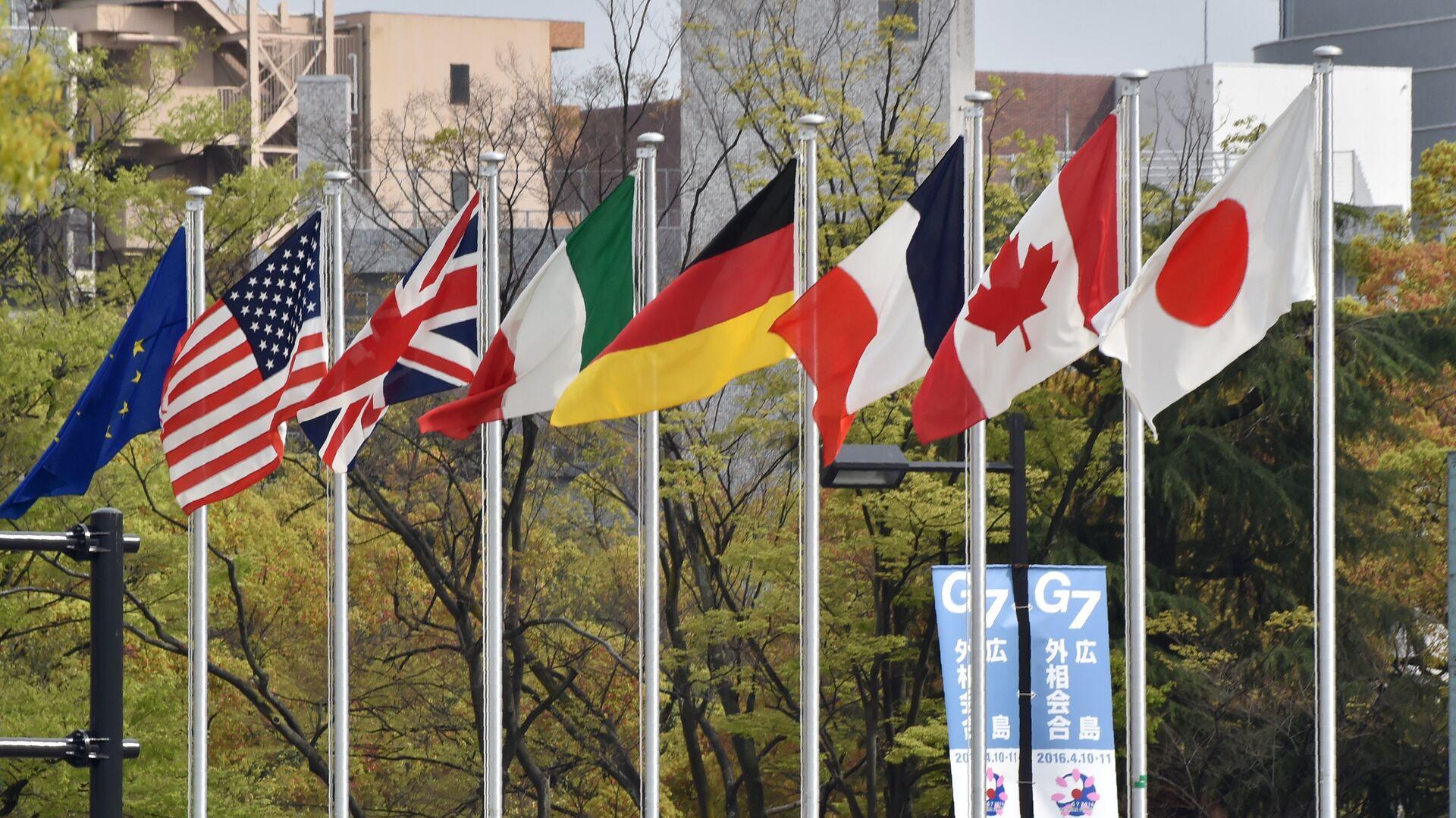 Banderas del G7 - Sputnik Mundo, 1920, 12.04.2021