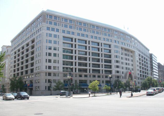Sede del Banco Interamericano de Desarrollo (archivo)