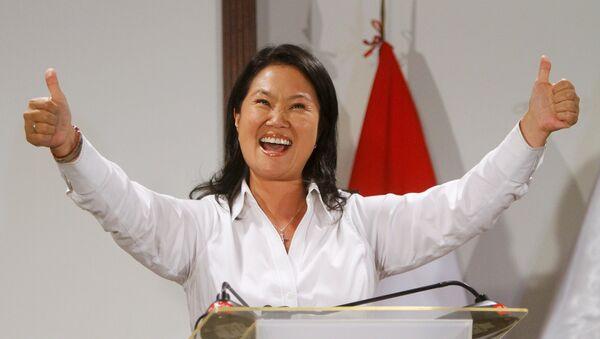 Keiko Fujimori, candidata a la Presidencia de Perú - Sputnik Mundo