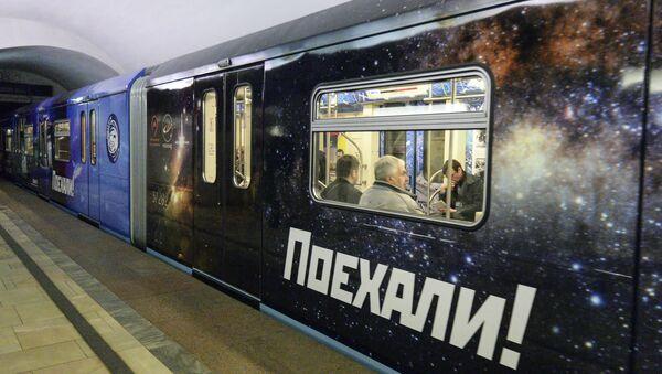 """""""Tren cósmico"""" en el metro de Moscú - Sputnik Mundo"""