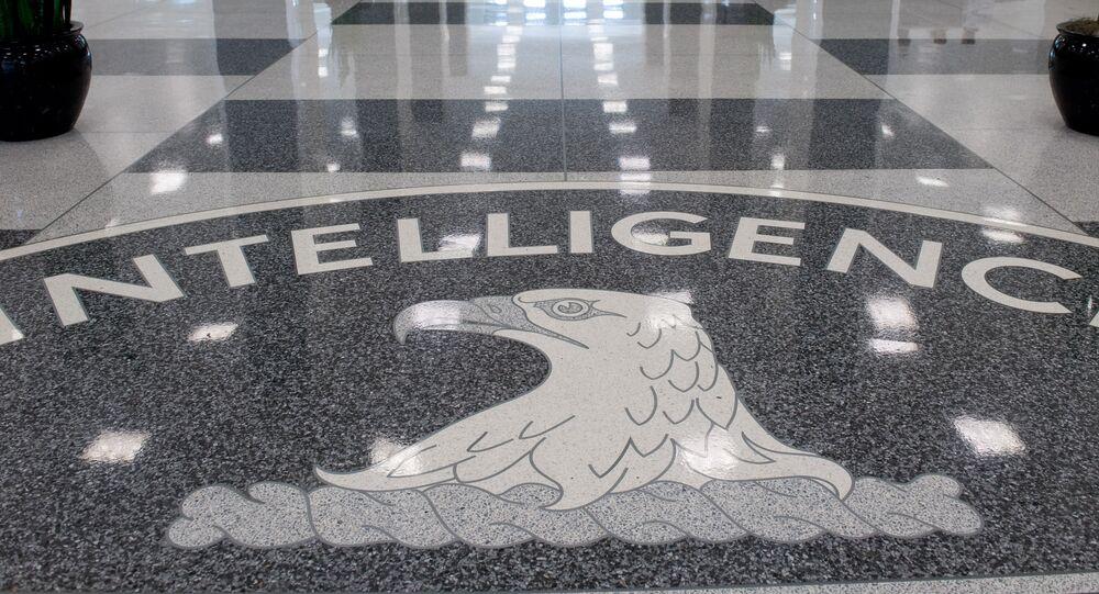 Logo de la CIA en su sede