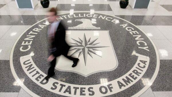 Logo de la CIA - Sputnik Mundo