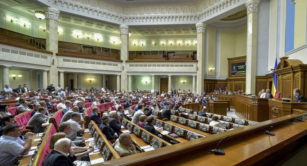 la reunión extraordinaria de Rada Ucraniana