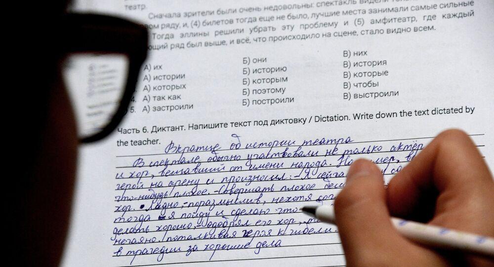 Un texto en ruso