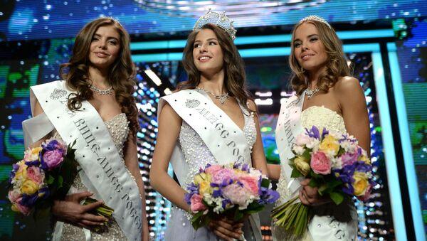 "Final del certamen ""Miss Rusia 2016"" - Sputnik Mundo"