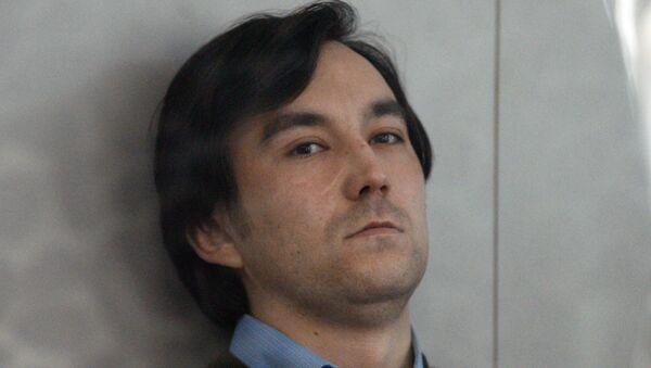 Evgueni Eroféev, declarado culpable en Ucrania de actividades terroristas - Sputnik Mundo