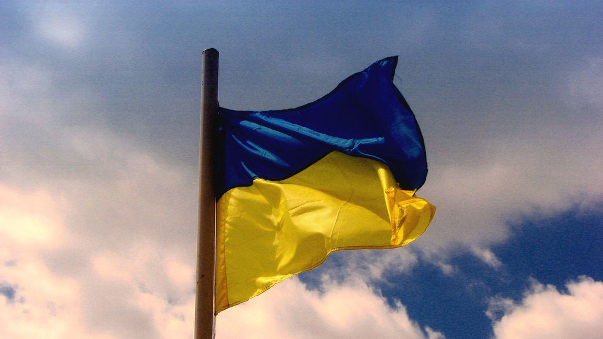 Bandera de Ucrania - Sputnik Mundo, 1920, 13.04.2021