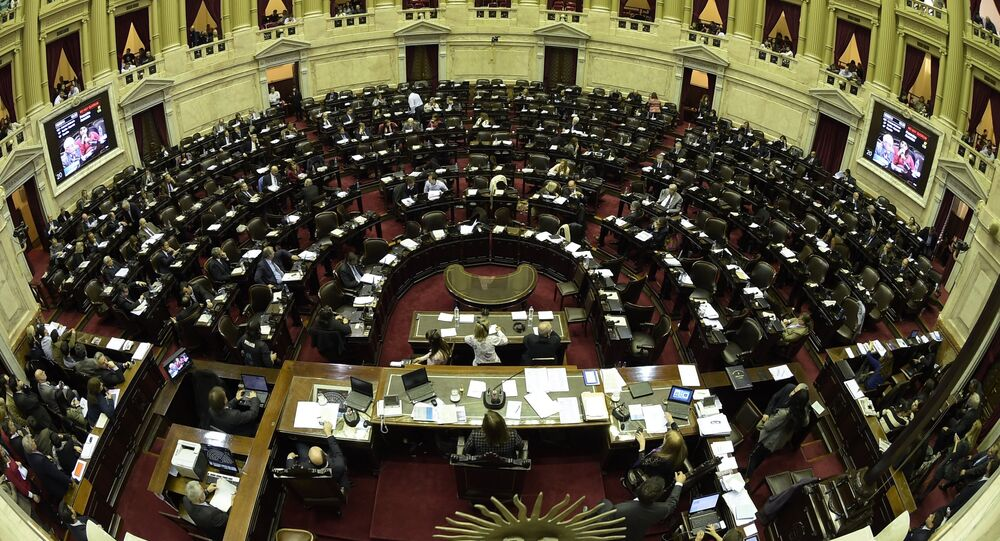 Congreso Nacional de Argentina (archvio)