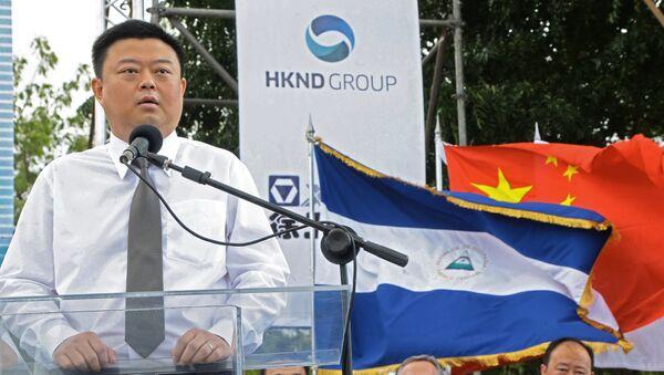 Wang Jing, empresario chino - Sputnik Mundo