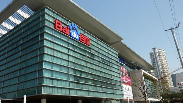 La sede de Baidu - Sputnik Mundo