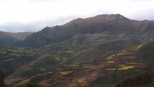 Vistas de Perú (archivo) - Sputnik Mundo