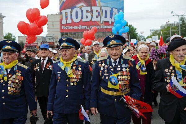 Las ciudades de Rusia celebran el Día de la Victoria - Sputnik Mundo