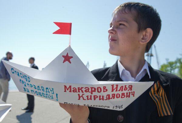 'Los Barquitos de la Victoria' - Sputnik Mundo
