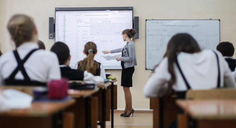 Colegio ruso