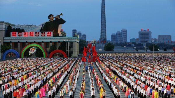 Impresionantes celebraciones en Pyongyang con motivo del VII Congreso del Partido del Trabajo de Corea (PTC) - Sputnik Mundo