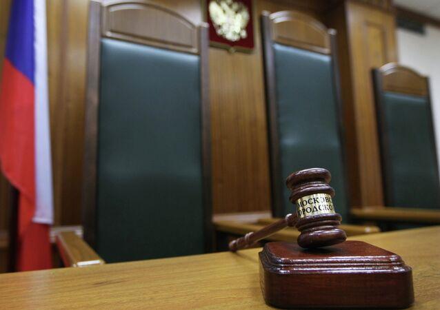 El mazo de un juez