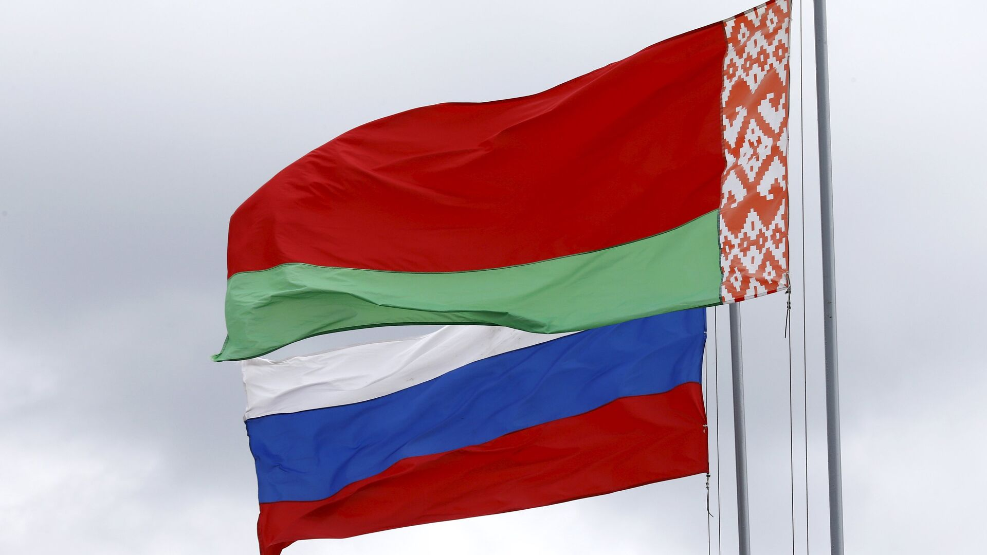 Banderas de Rusia y Bielorrusia - Sputnik Mundo, 1920, 15.04.2021