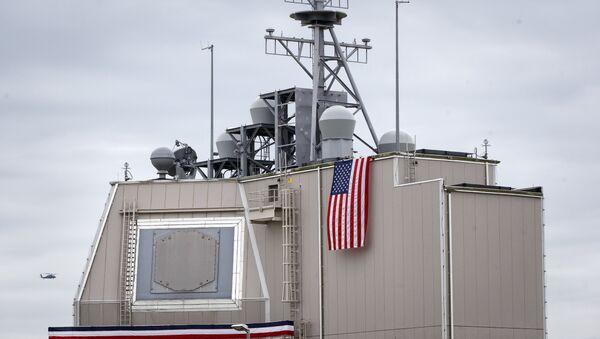 Radar estadounidense de la defensa antiaérea - Sputnik Mundo