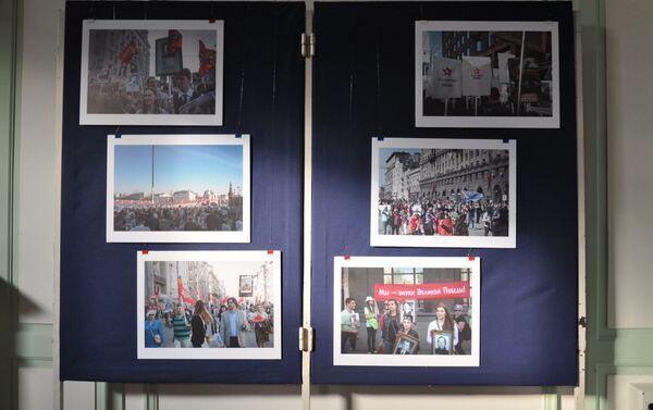 Muestra fotográfica de la periodista argentina Susana Galperín en La Casa de Rusia en la ciudad de Buenos Aires - Sputnik Mundo