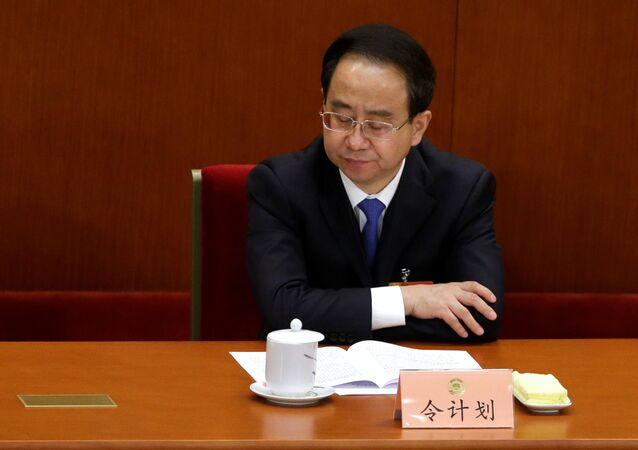 Ling Jihua, asesor del anterior presidente chino