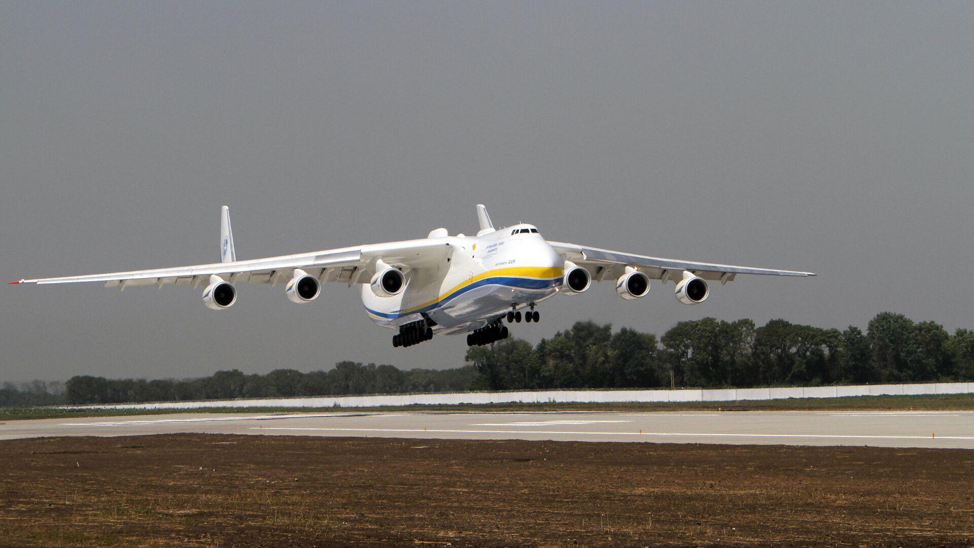 El avión de carga más grande del mundo, el Antonov An-225 Mriya  - Sputnik Mundo, 1920, 09.07.2021