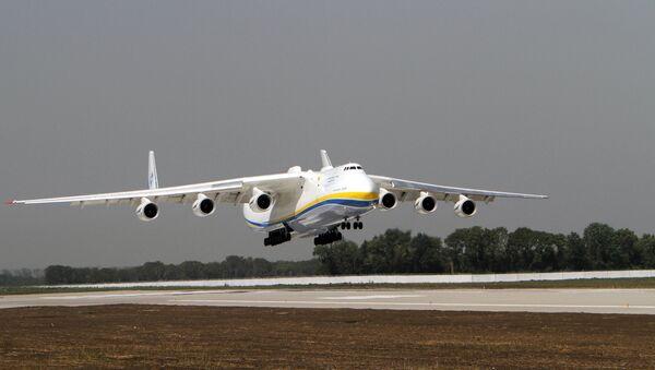 El avión de carga más grande del mundo, el Antonov An-225 Mriya - Sputnik Mundo