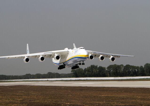 El avión de carga más grande del mundo, el Antonov An-225 Mriya