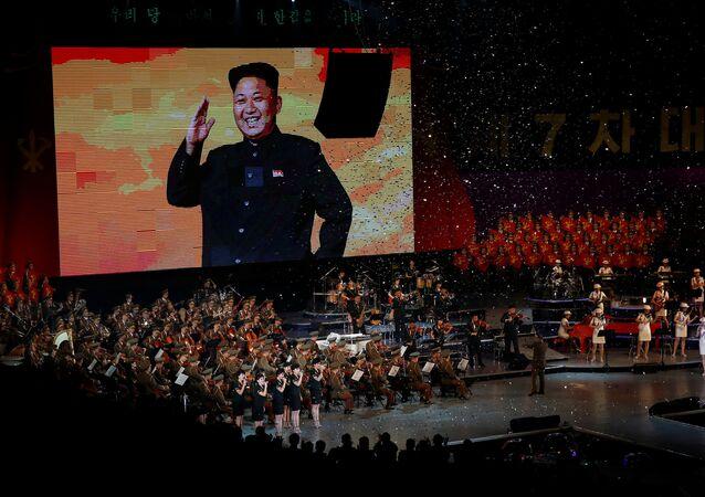 Celebración del Congreso del Partido de los Trabajadores de Corea del Norte