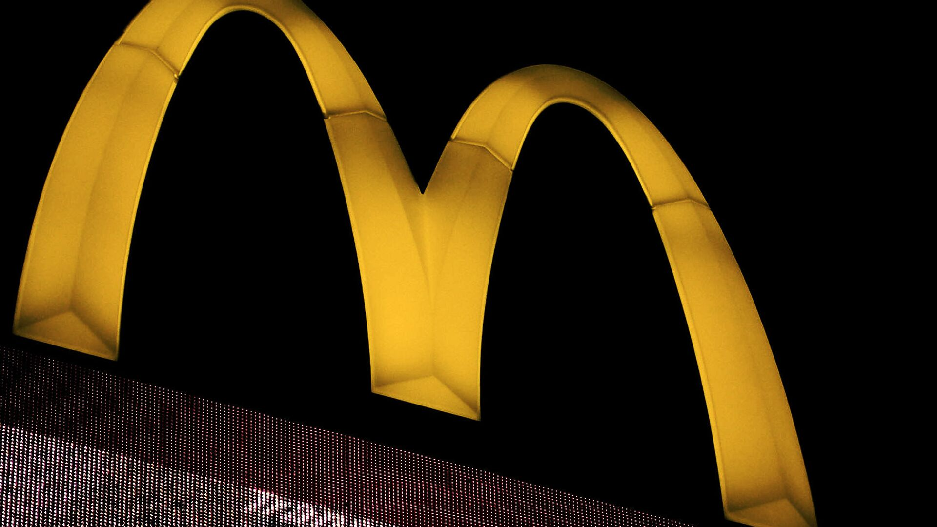 Logo de McDonald's - Sputnik Mundo, 1920, 05.08.2021