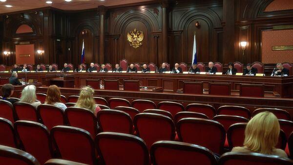 Заседание Конституционного суда РФ - Sputnik Mundo