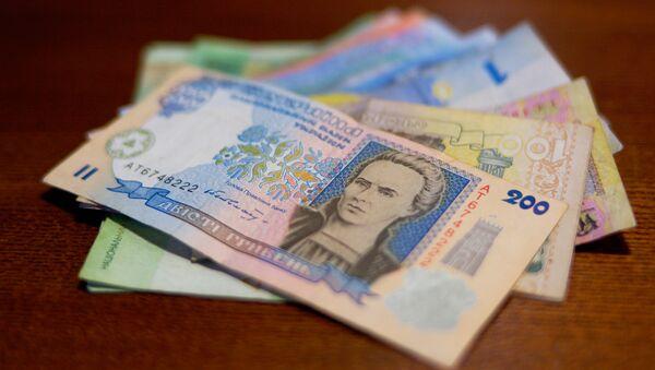 La grivna, moneda nacional de Ucrania - Sputnik Mundo