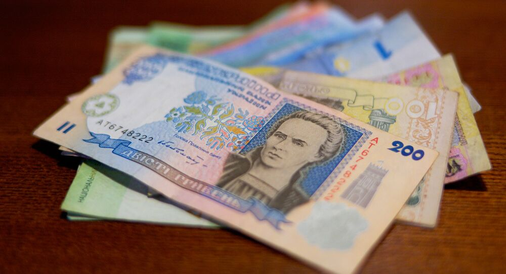 La grivna, moneda nacional de Ucrania