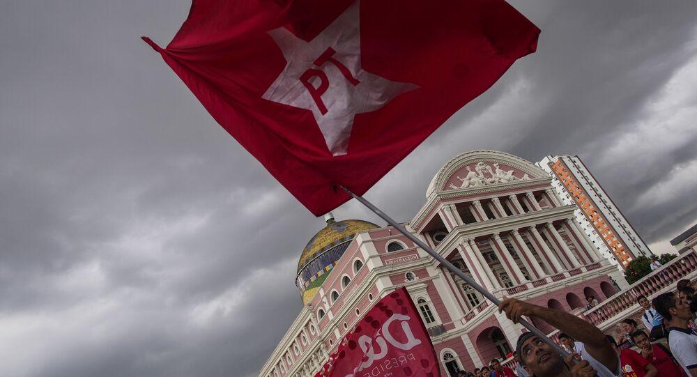La bandera de PT