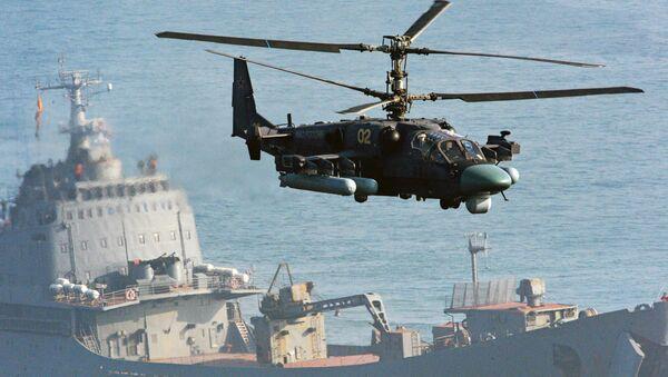 La Flota del Pacífico de la Armada de Rusia - Sputnik Mundo