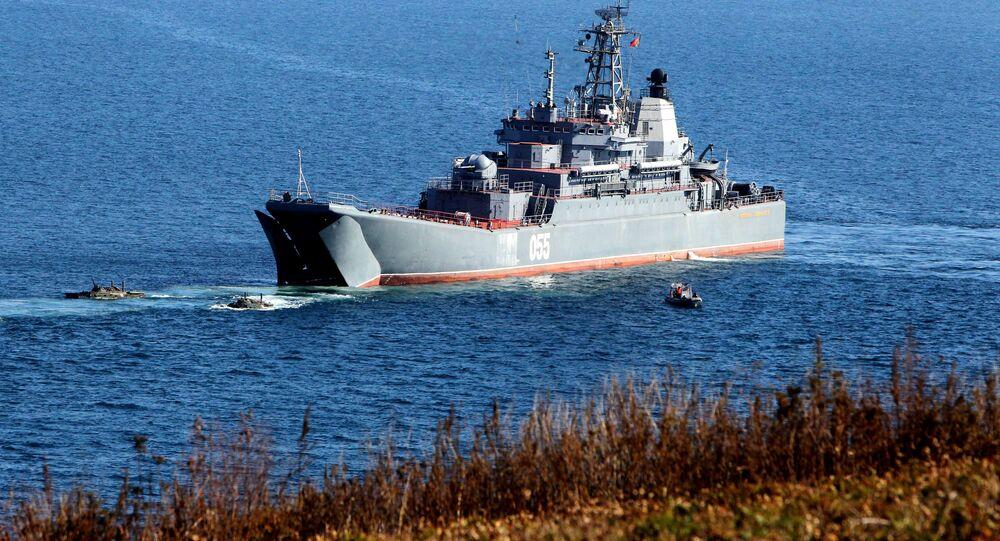 Buque de la Flota del Pacífico ruso
