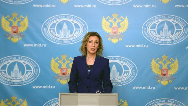 María Zajárova, la portavoz de la cancillería de Rusia - Sputnik Mundo